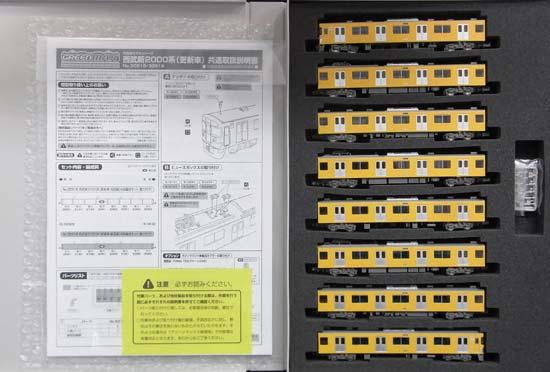 【中古】Nゲージ/グリーンマックス 30516 西武新2000系 更新車・新宿線 8両編成セット(動力付き)【A】