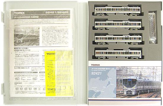 【中古】Nゲージ/TOMIX 92421 JR 225-0系近郊電車 4両基本セットB【A'】外スリーブ若干の傷み