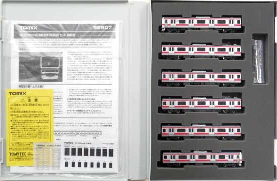 【中古】Nゲージ/TOMIX 92807 JR 209-500系通勤電車(京葉線) 6両セット 2018年ロット【A】