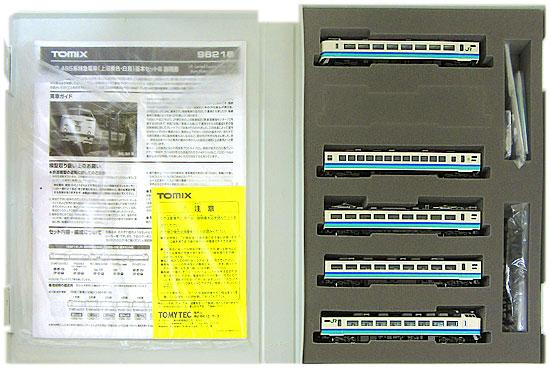 【中古】Nゲージ/TOMIX 98216+98217 JR 485系特急電車(上沼垂色・白鳥) 基本B+増結 9両セット【A】