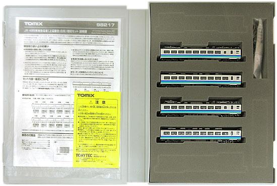 【中古】Nゲージ/TOMIX 98217 JR 485系特急電車(上沼垂色・白鳥) 増結 4両セット【A'】※スリーブ若干傷み