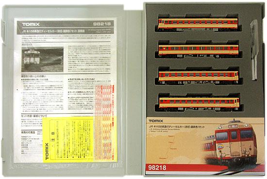 【中古】Nゲージ/TOMIX 98218 JR キハ58系急行ディーゼルカー(砂丘・国鉄色) 4両セット【A】