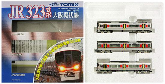 【中古】Nゲージ/TOMIX 98230+98231 JR 323系通勤電車(大阪環状線) 基本+増結 8両編成セット 2017年1次ロット【A】