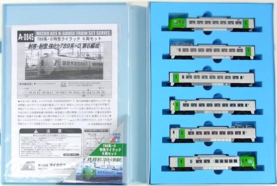 【中古】Nゲージ/マイクロエース A0845 789系-0 特急ライラック 6両セット【A】※エラー対策済