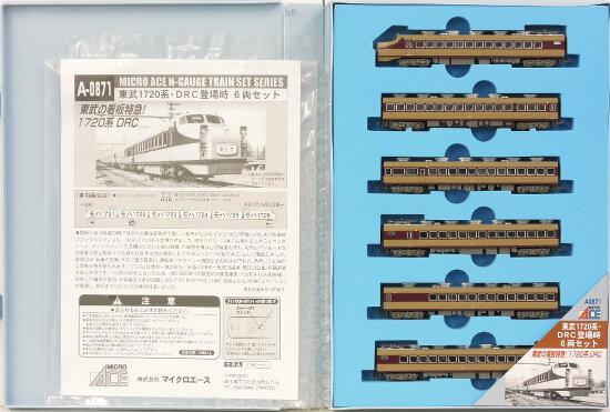 【中古】Nゲージ/マイクロエース A0871 東武1720系 DRC 登場時 6両セット【A】