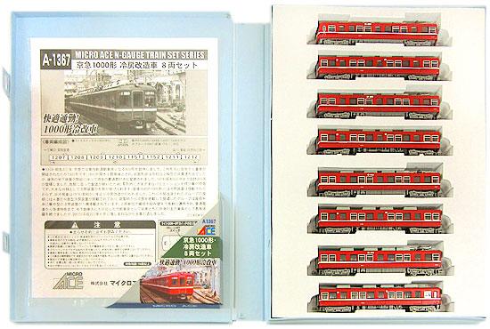 【中古】Nゲージ/マイクロエース A1367 京急1000形・冷房改造車 8両セット【A】