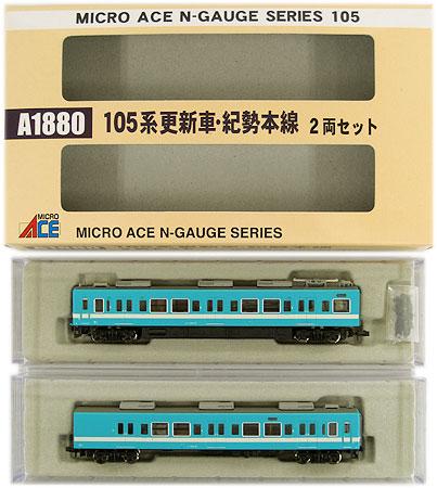 【中古】Nゲージ/マイクロエース A1880 105系 更新車・紀勢本線 2両セット【A】