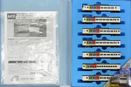 【中古】Nゲージ/マイクロエース A4131 185系-200番台「エクスプレス185」改良品 7両セット【A'】ケース背表紙印刷カスレ大きい