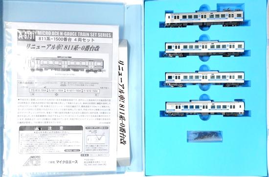 【中古】Nゲージ/マイクロエース A6731 811系-1500番台 4両セット【A】