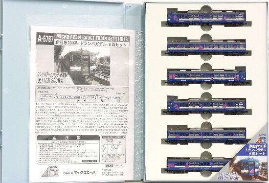 【中古】Nゲージ/マイクロエース A6767 伊豆急200系・トランバガデル 6両セット【A】