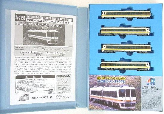 【中古】Nゲージ/マイクロエース A7191 会津鉄道 キハ8500形 AIZU マウントエクスプレス号 4両セット【A】