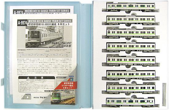 【中古】Nゲージ/マイクロエース A9974 都営新宿線 10-300R編成 8両セット【A'】スリーブ傷み