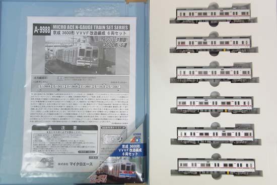 【中古】Nゲージ/マイクロエース A9988 京成3600形 VVVF改造編成 6両セット【A】