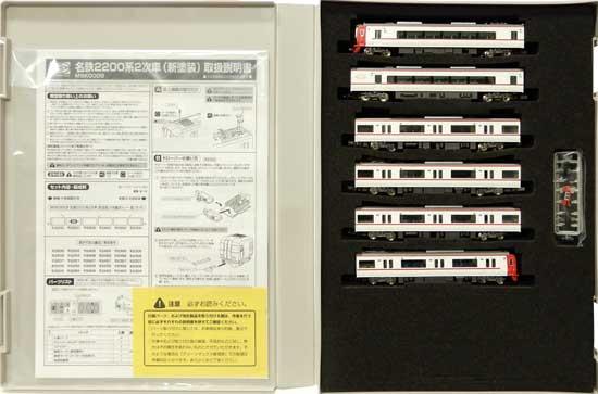 【中古】Nゲージ/松本商事 MSK0009 名鉄2200系2次車(新塗装) 6両編成セット(動力付き)【A】