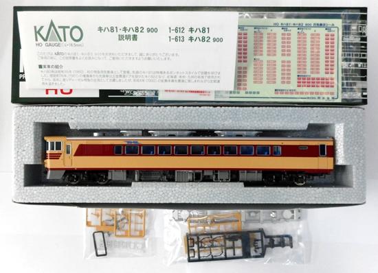 <title>鉄道模型 HOゲージ 中古 KATO 1-613 正規取扱店 キハ82 900 B ※室内灯装着</title>