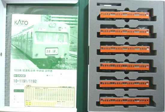 【中古】Nゲージ/KATO 10-1191 103系 低運転台車 中央線 6両基本セット【A】