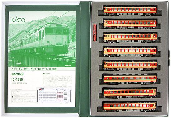 【中古】Nゲージ/KATO 10-1386 キハ91系 急行「きそ」 8両セット【A】