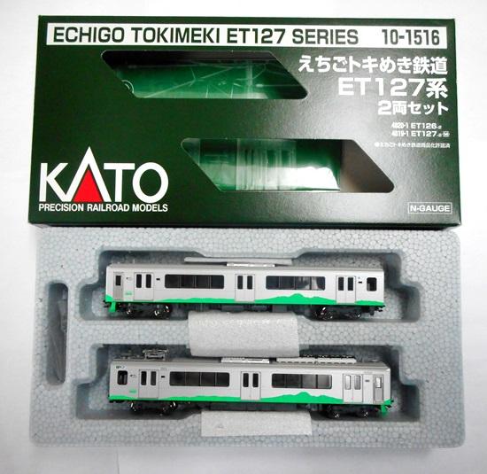 鉄道模型 Nゲージ 中古 KATO 10-1516 えちごトキめき鉄道 2両セット 豪華な 正規品 ET127系 A