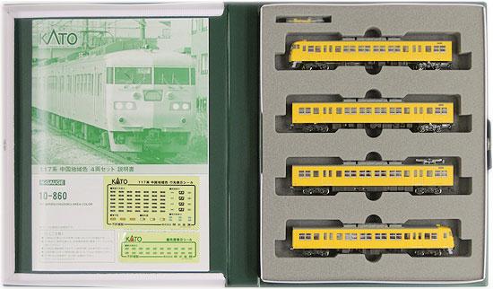 【中古】Nゲージ/KATO 10-860 117系 中国地域色 4両セット【D】※車輪傷み ※スリーブ傷み