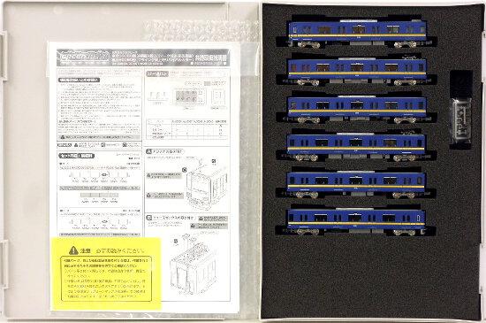 【中古】Nゲージ/グリーンマックス 50542 東武50090型(フライング東上号 リバイバルカラー) 基本6両編成セット(動力付き)【A】