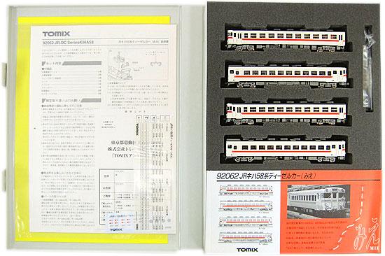 【中古】Nゲージ/TOMIX 92062 JR キハ58系急行ディーゼルカー(みえ) 4両セット【A'】※スリーブ若干傷み