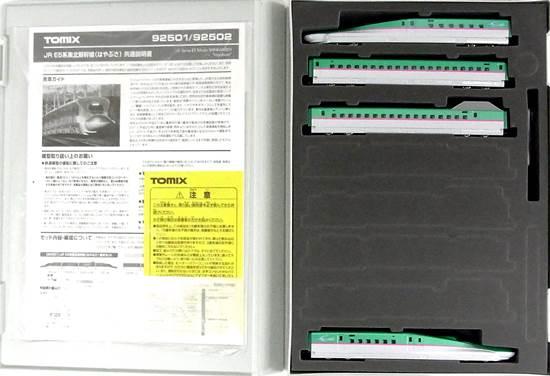 【中古】Nゲージ/TOMIX 92501+92502 JR E5系東北新幹線(はやぶさ) 基本+増結 10両セット 2013年ロット【A'】外紙箱傷み有