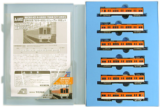 【中古】Nゲージ/マイクロエース A6492 阪神8000系「8219~8220」 リニューアル 6両セット【B】※背表紙バーコードシールに破れ有り。