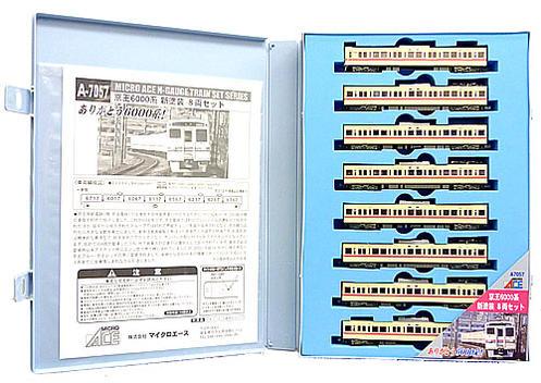 【中古】Nゲージ/マイクロエース A7057 京王6000系 新塗装 8両セット【A】