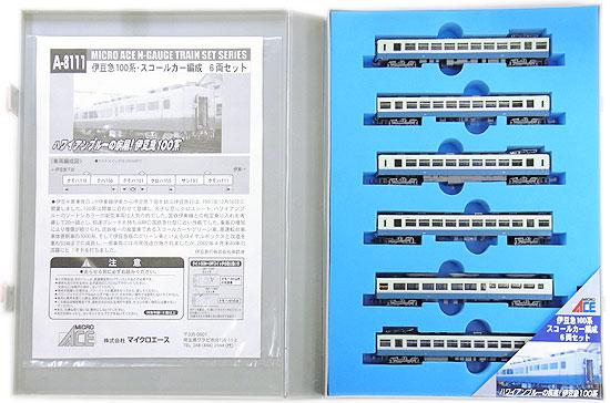【中古】Nゲージ/マイクロエース A8111 伊豆急100系 スコールカー編成 6両セット【A'】※紙製スリーブに傷み