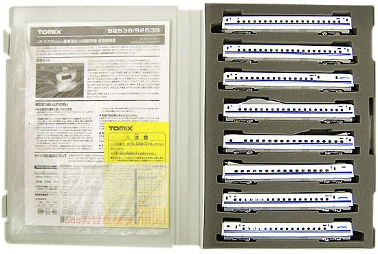 鉄道模型 Nゲージ 中古 TOMIX 92539 JR 2014年ロット 新入荷 流行 山陽新幹線 A N700-2000系東海道 驚きの値段 8両増結セットB