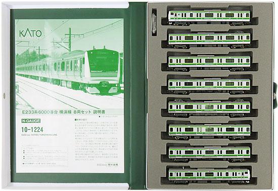 【中古】Nゲージ/KATO 10-1224 E233系6000番台 横浜線 8両セット【A】