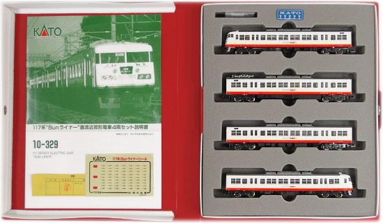 【中古】Nゲージ/KATO 10-329 117系直流近郊形電車 (Sunライナー) 4両セット【A'】外スリーブかなり傷み