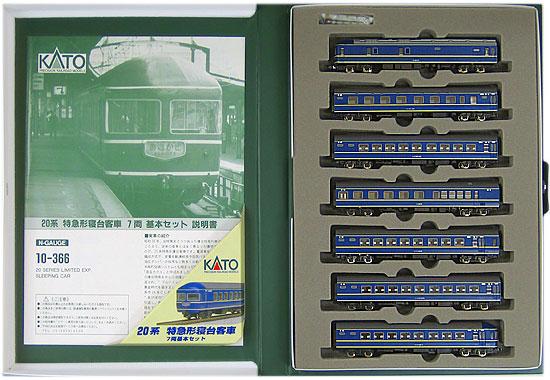 【中古】Nゲージ/KATO 10-366 20系 特急形寝台客車 7両セット 1997年ロット【A'】※スリーブ傷み