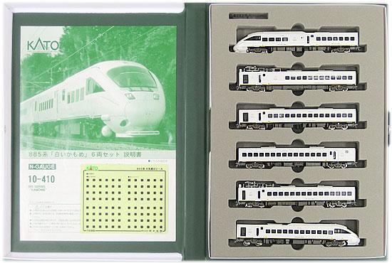 【中古】Nゲージ/KATO 10-410 885系 「白いかもめ」 6両セット 2008年ロット【A】