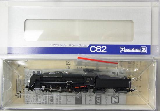 【中古】Zゲージ/天賞堂 PremiumZ 81112 C62 15号機 北海道タイプ【A】1/220スケールのZゲージの製品です。 ご購入の際はご注意ください。