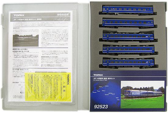 【中古】Nゲージ/TOMIX 92523+92524 JR 14系客車(能登) 基本+増結 8両セット【A】