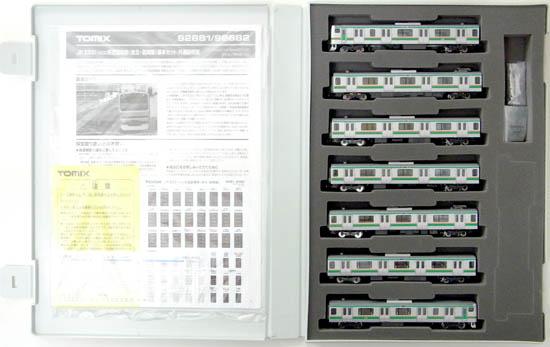 【中古】Nゲージ/TOMIX 92881 JR E231 1000系近郊電車(東北・高崎線) 7両基本セットA【A】