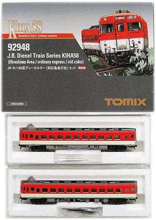 【中古】Nゲージ/TOMIX 92948 JR キハ58系ディーゼルカー(旧広島急行色) 2両セット【A'】外箱にテープ剥がし跡有