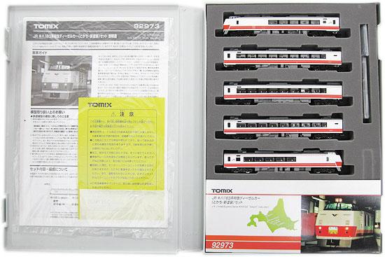 【中古】Nゲージ/TOMIX 92973 JR キハ183系特急ディーゼルカー(とかち・新塗装) 5両セット JR【A' 92973】スリーブ傷み/取扱説明書の袋開封済, ガーデニング工房:0201dd6a --- officewill.xsrv.jp