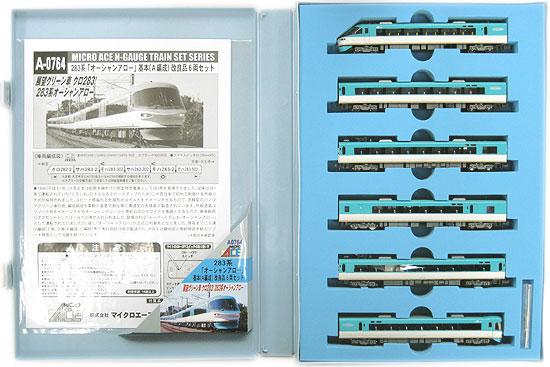 【中古】Nゲージ/マイクロエース A0764 283系「オーシャンアロー」 基本(A編成) 改良品 6両セット【A】