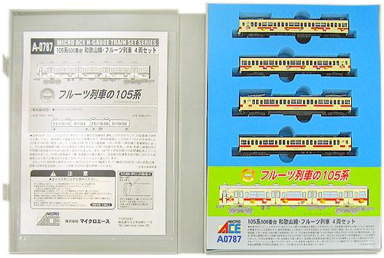 【中古】Nゲージ/マイクロエース A0787 105系 500番台 和歌山線色・フルーツ列車 4両セット【A'】※スリーブ若干傷み・変色