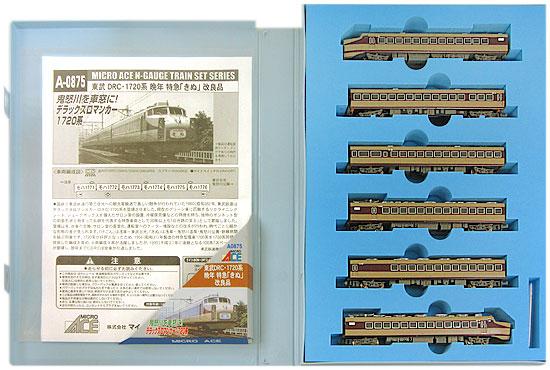 【中古】Nゲージ/マイクロエース A0875 東武DRC・1720系 晩年 特急 「きぬ」 改良品 6両セット【A】