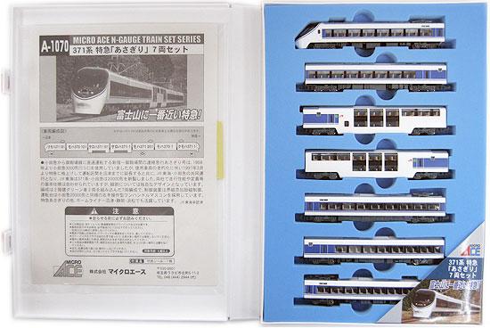 【中古】Nゲージ/マイクロエース A1070 371系 特急「あさぎり」7両セット 1次ロット【A】