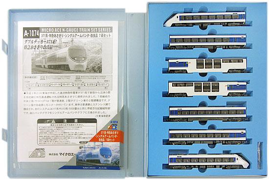 【中古】Nゲージ/マイクロエース A1074 371系・特急あさぎり・シングルアームパンタ・改良品 7両セット【A】