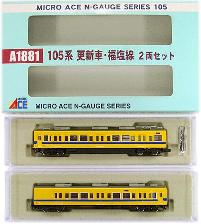 【中古】Nゲージ/マイクロエース A1881 105系 更新車 福塩線 2両セット【A'】※外箱傷み色褪せ