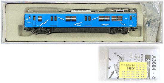 鉄道模型 Nゲージ 中古 マイクロエース 宇野線 買物 A3684 新品 クモハ123-5 A