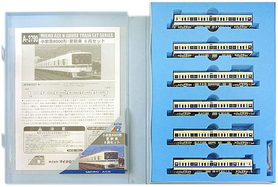 【中古】Nゲージ/マイクロエース A3790 小田急8000系・更新車 6両セット【A'】※スリーブ若干傷み