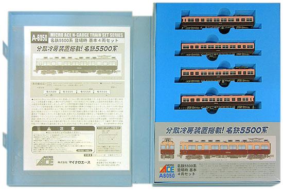 【中古】Nゲージ/マイクロエース A6050 名鉄 5500系 登場時 基本4両セット【A】