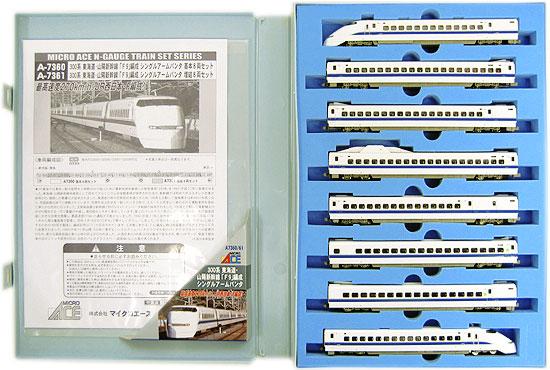 【中古】Nゲージ/マイクロエース A7360 300系 東海道・山陽新幹線 「F9」 編成 シングルアームパンタ 基本8両セット【A】