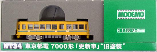 【中古】Nゲージ/MODEMO NT34 東京都電 7000形「更新車」 旧塗装【A】